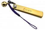Higonokami HS -  Lame en acier Sanmai - 92mm