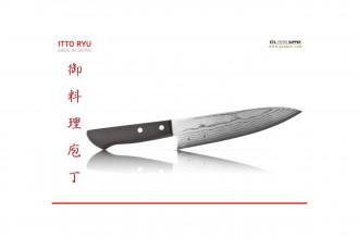 Itto-Ryu ITGYT180 - GYUTO 180