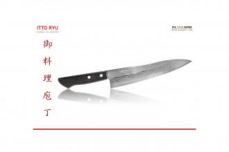 Itto-Ryu ITGYT210 - GYUTO 210