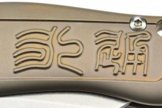 Kizer Ki4439 Zugang par Azo lame acier S35VN manche titane
