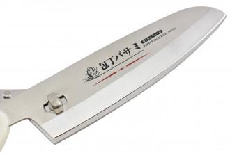 Ciseaux de cuisine japonais détachables en acier inoxydable